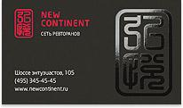 Эксклюзивные визитки Touch Cover