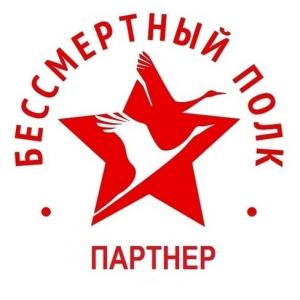 """Восточная типография - партнер движения """"Бессмертный полк"""""""