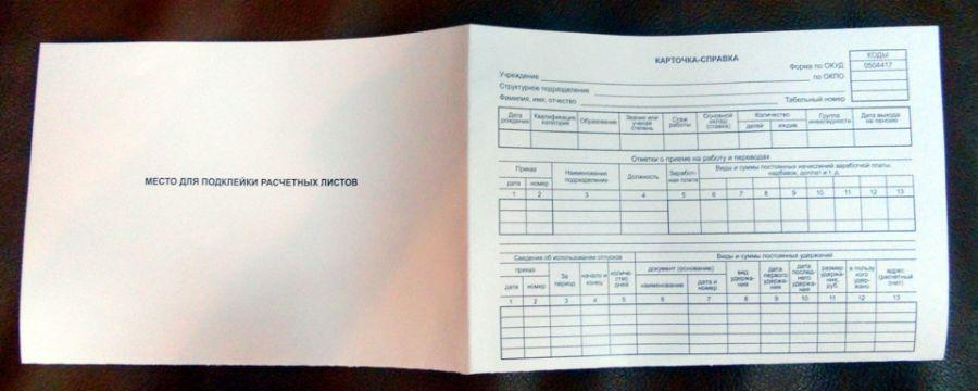 Медотвод от прививок Марьино какой анализ крови берут для прохождения мед книжки